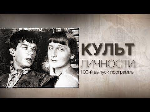 Рыцарь королевы. Баталов и Ахматова - YouTube