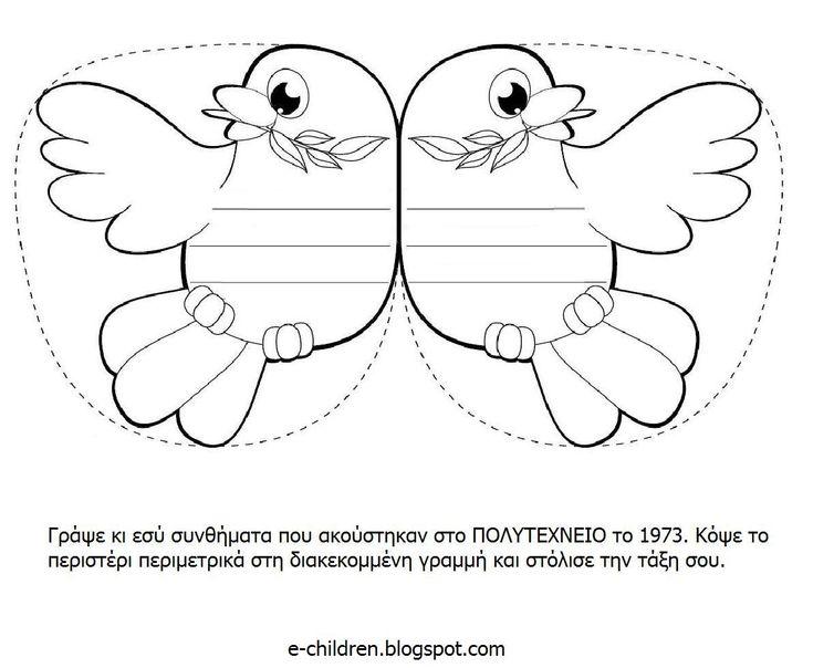 ΣΥΝΘΗΜΑΤΑ+-+Γραφή.JPG (1192×979)
