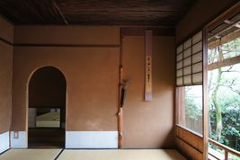 Tea room | Samurai residence ruins Nomura family ~ Kaga clan 1,200 stones ~ | Official site