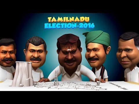 #Tamilnadu Election results-2016 Animation #freeentertainmentvideos #freevideospro #breakingnews #trendnews Tamilnadu Election results-2016 Animation -freeentertainmentvideos http://goo.gl/qiWenX
