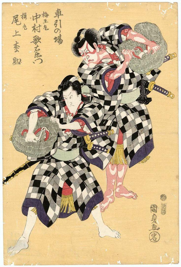 traditional japanese art designs wwwpixsharkcom