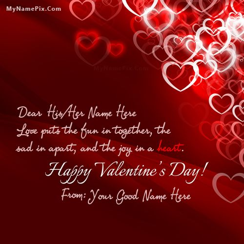 17 best images about Happy Valentines Day – Beautiful Valentine Cards