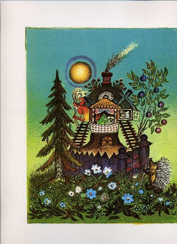 объясняется сказки васнецова открытки процессе