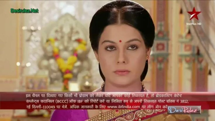 Iss Pyaar Ko Kya Naam Doon - Ek Baar Phir 24th December 2013  | Online TV Chanel - Freedeshitv.COM  Live Tv, Indian Tv Serials,Dramas,Talk Shows,News, Movies,zeetv,colors tv,sony tv,Life Ok,Star Plus