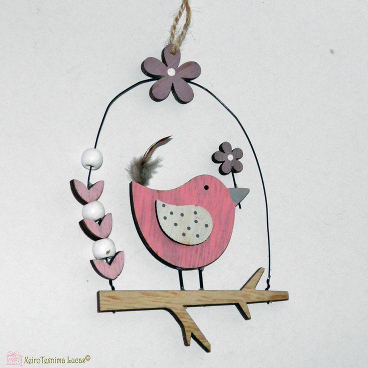Ξύλινο, διακοσμητικό πουλάκι για ανοιξιάτικη και πασχαλινή διακόσμηση. Wooden bird ornament for Easter and Spring decoration.