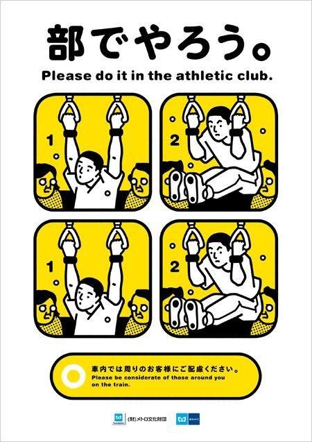 (Hazlo en el gimnasio) No utilices las asas para hacer ejercicios