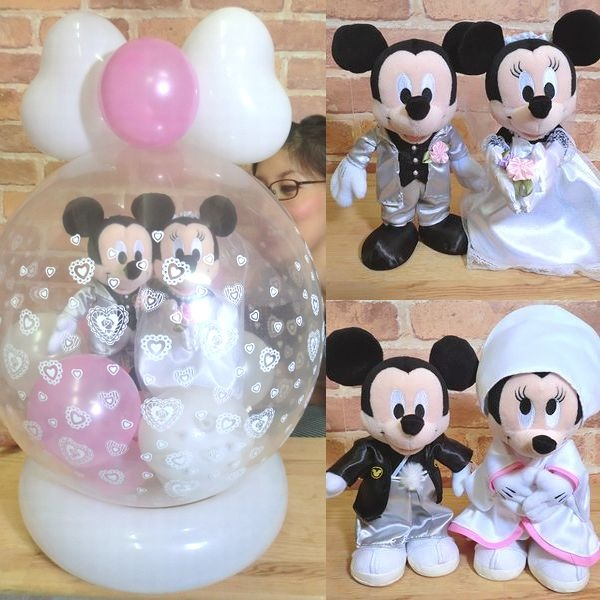 【バルーン電報 結婚式】 ミッキーミニーの結婚式を贈ろう。
