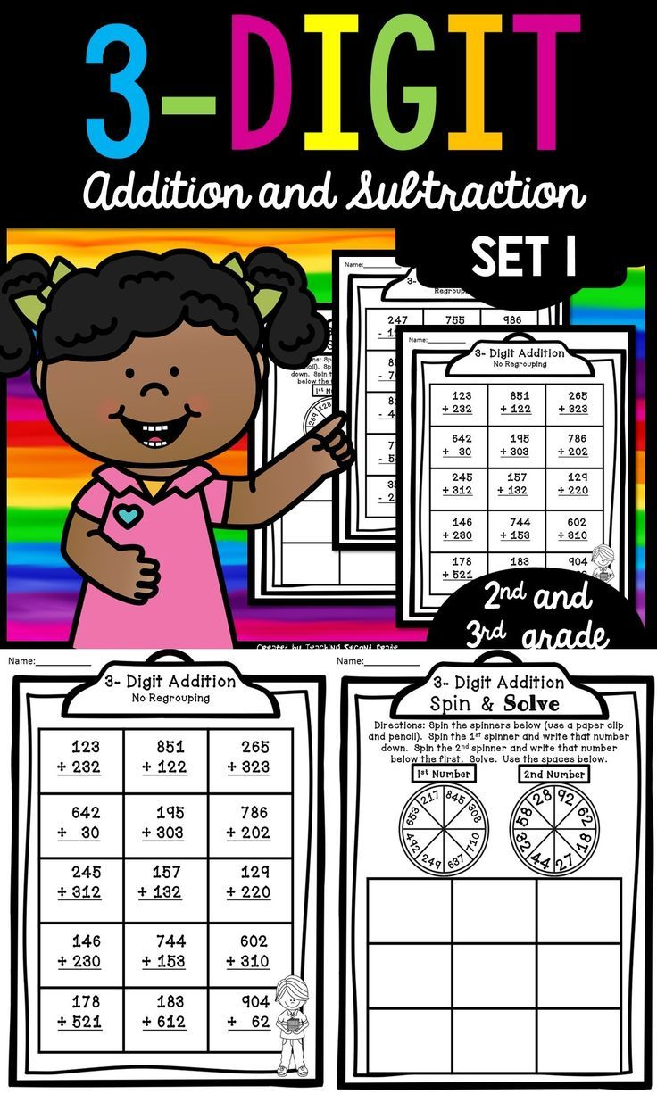 3 Digit Addition \u0026 Subtraction - Use these printable worksheets to help  your 1st [ 1226 x 736 Pixel ]
