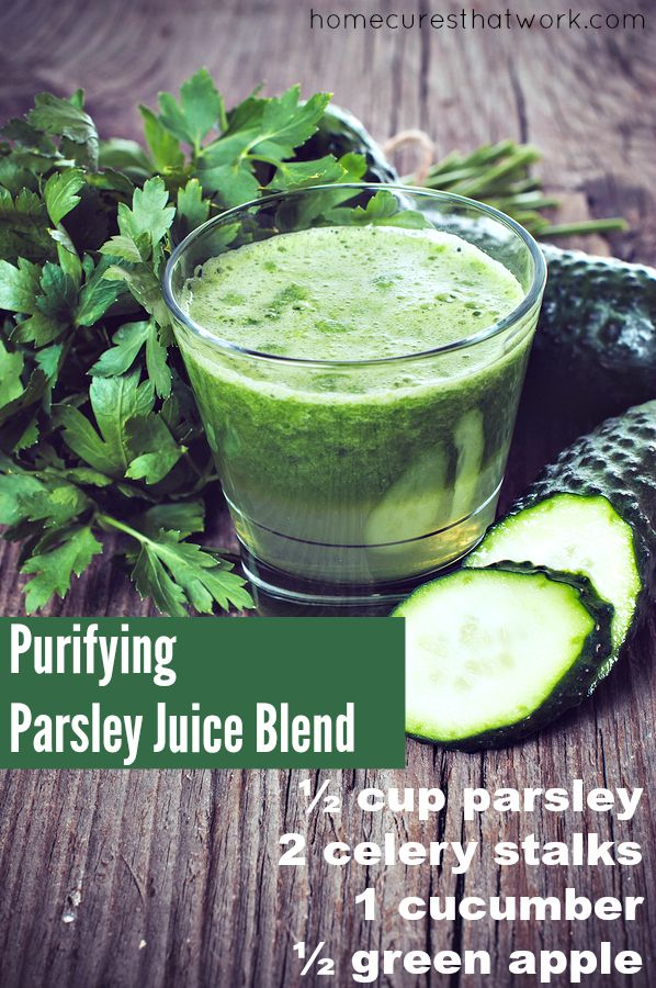 Purifying #parsley juice blend