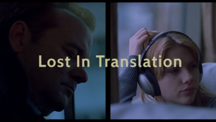 Between Frames presents 'Two Halves Become One', a shot study of Sofia Coppola's 'Lost In Translation'.  This video explores two basic…