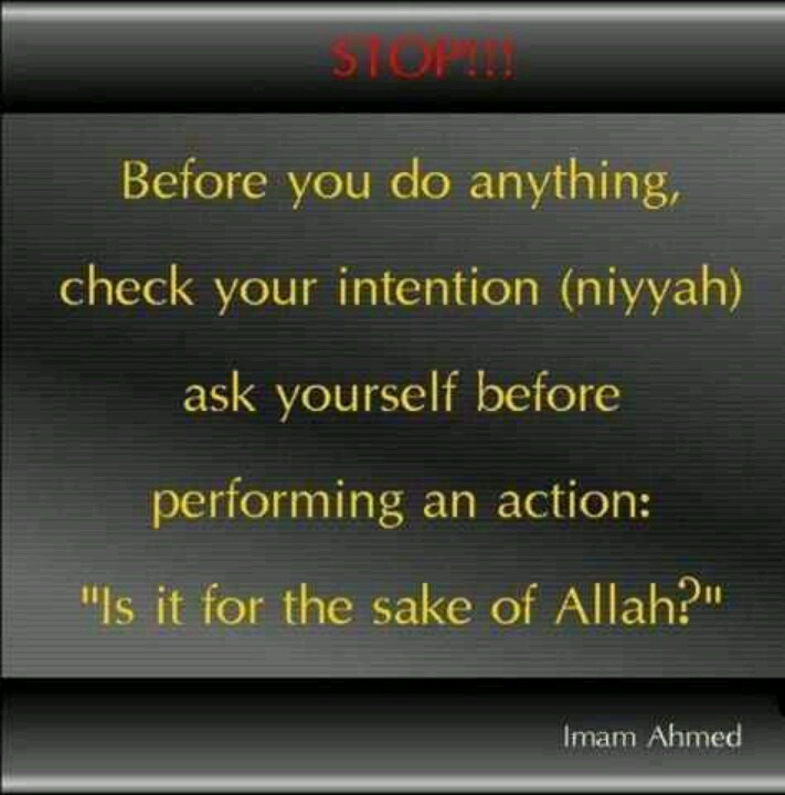 Is it for the sake of Allah? islam