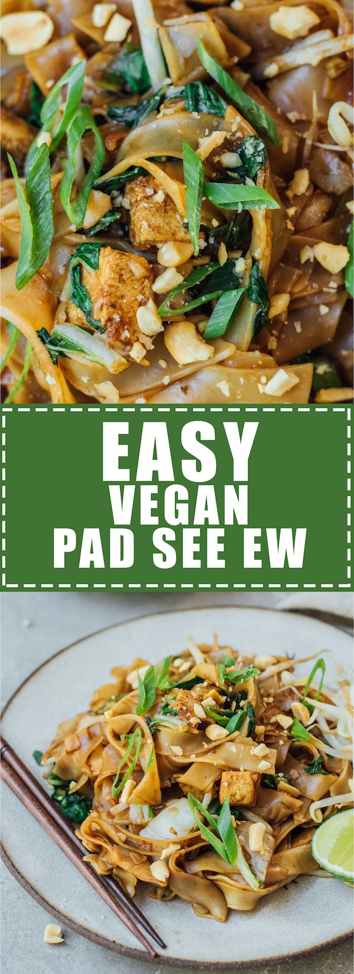 This easy pad see ew is one of my favourite Thai dishes! Gluten-free, vegan, and only takes 15 minutes to make!