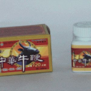 http://sextoys77.com/obat-kuat-sex/obat-ngentot/ Chong Hua Obat Ngentot Berjam-jam Berlogo Kerbau  Obat ngentot chong hua berwarna kuning menjadi aikon obat kuat sex berbahan herbal terbaik di Cina sebagai obat ereksi yang sangat digemari para pria karena bisa memberikan kekuatan ereksi keras dan tahan lama saat melakukan percintaan dengan pasangan sehingga anda kuat ngentot berjam-jam bikin puas pasangan.