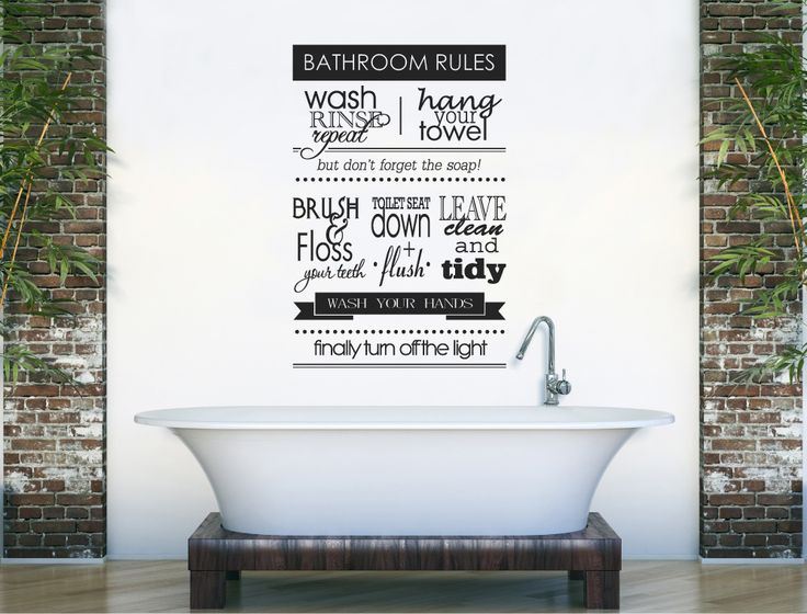 buy this quality bathroom rules wall sticker decal all our stickers are easy to apply and will look stunning on any wall decor shop today