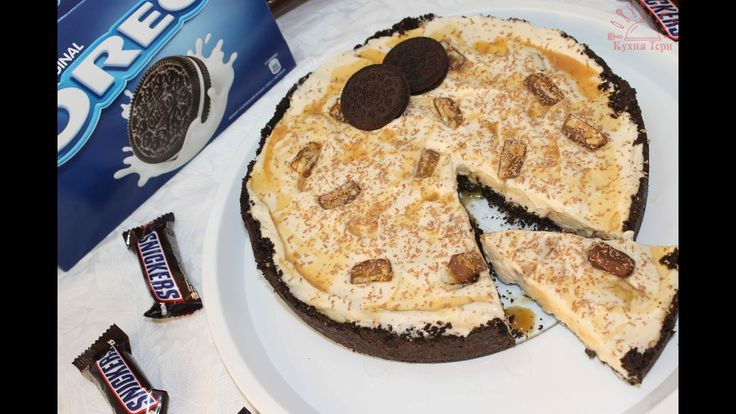 "Торт без выпечки с печеньем Орео и Сникерсом ""Декаданс"""