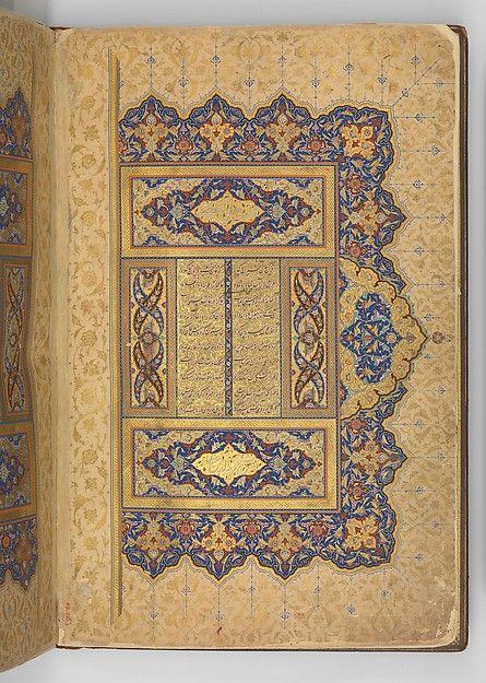 Illuminated Frontipiece of a Manuscript of the Mantiq al-tair (Language of the Birds) (image 1) | calligrapher: Sultan 'Ali al-Mashhadi; illuminator: Zain al-'Abidin al-Tabrizi; author: Farid al-Din `Attar | text: dated A.H. 892/ A.D. 1487; illumination: ca. 1600 | Iran, Isfahan; present-day Afghanistan, Herat | ink, opaque watercolor, silver, and gold on paper | Metropolitan Museum of Art | Accession Number: 63.210.1