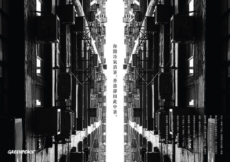 GREENPEACE - Eric Chu's Portfolio