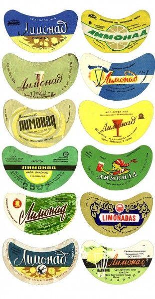 газированные напитки - Лимонад, Ситро, Крем-Сода, Буратино, Саяны, Байкал, Тархун