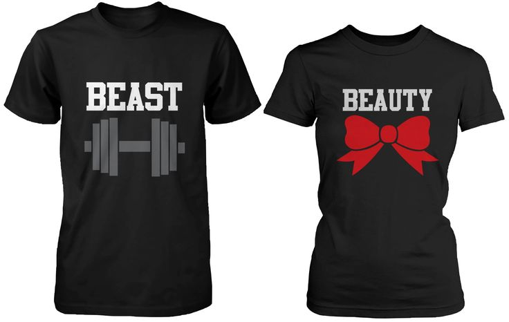 Beauty and the Beast Cute His and Her Matching Black T-Shirts for Coup