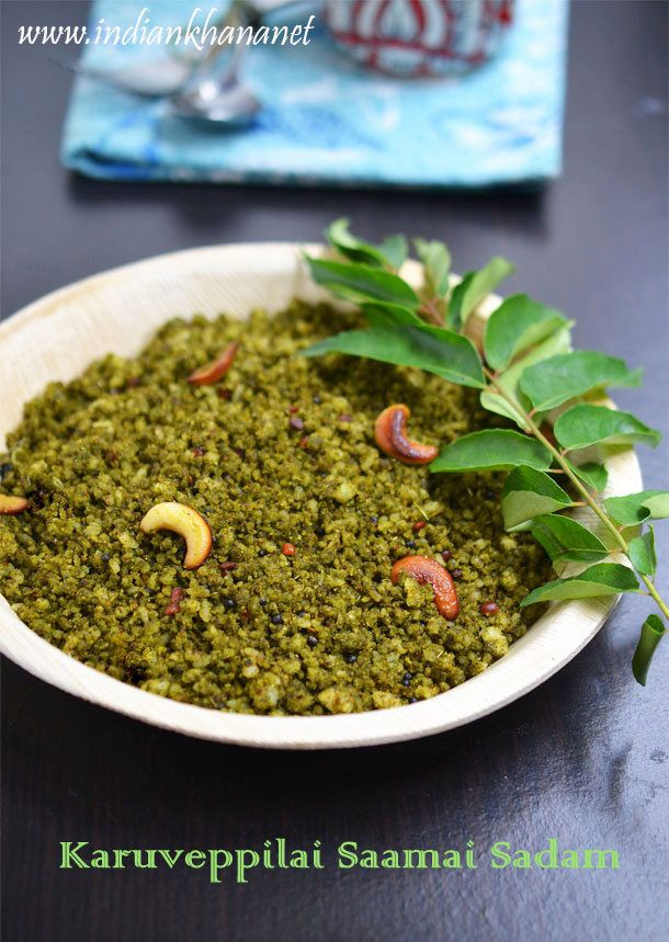 Karuveppilai Saamai Sadam, millet curry leaves rice, is healthy, vegan, gluten-free, no onion no garlic recipe with goodness of little millets and curry leaves.