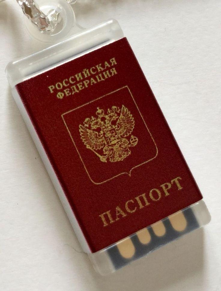 Mini USB Flash Drive Passport Russia Russian Паспорт Российская Федерация Флеш