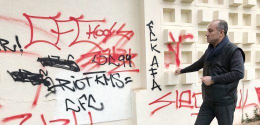 Rechte Schmierereien in Chemnitz: Schatten im Stadtteil Sonnenberg