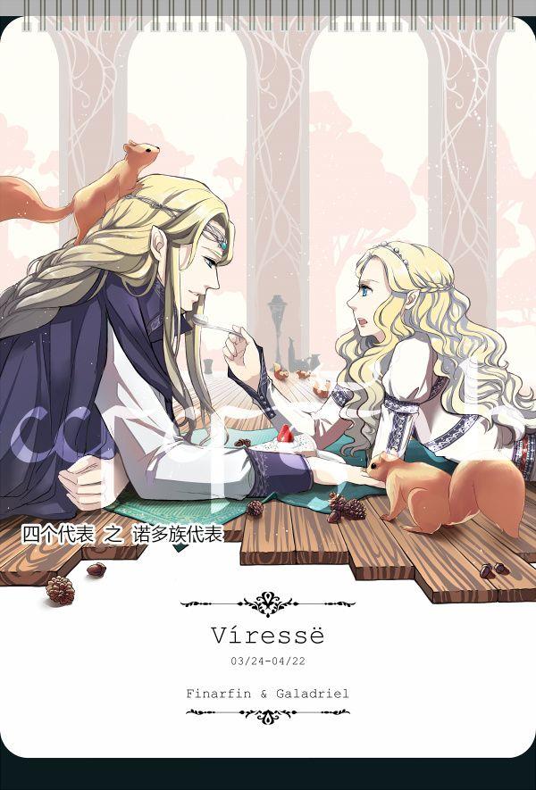 Finarfin and Galadriel