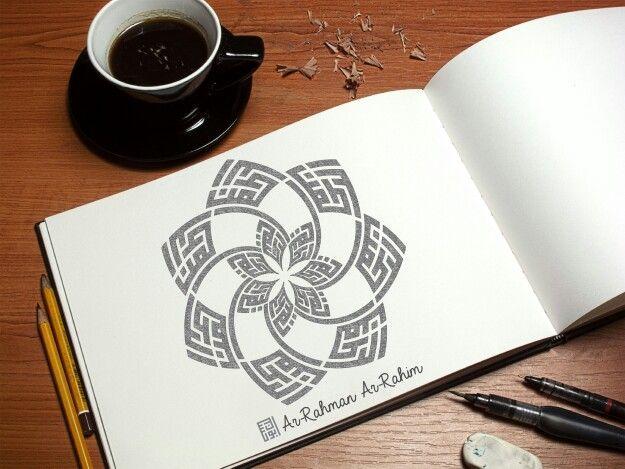Square kufic flower..  الرحمن الرحيم...