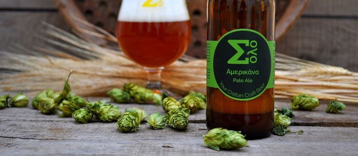 Americana Pale Ale by Solo Your Cretan Craft Beer
