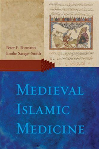 ☤ MD ☞☆☆☆ Medieval Islamic Medicine by Peter E. Pormann. Publisher: Georgetown University Press; 1 edition (March 6, 2007). Edition - 1. Author: Peter E. Pormann. Publication: 2007.