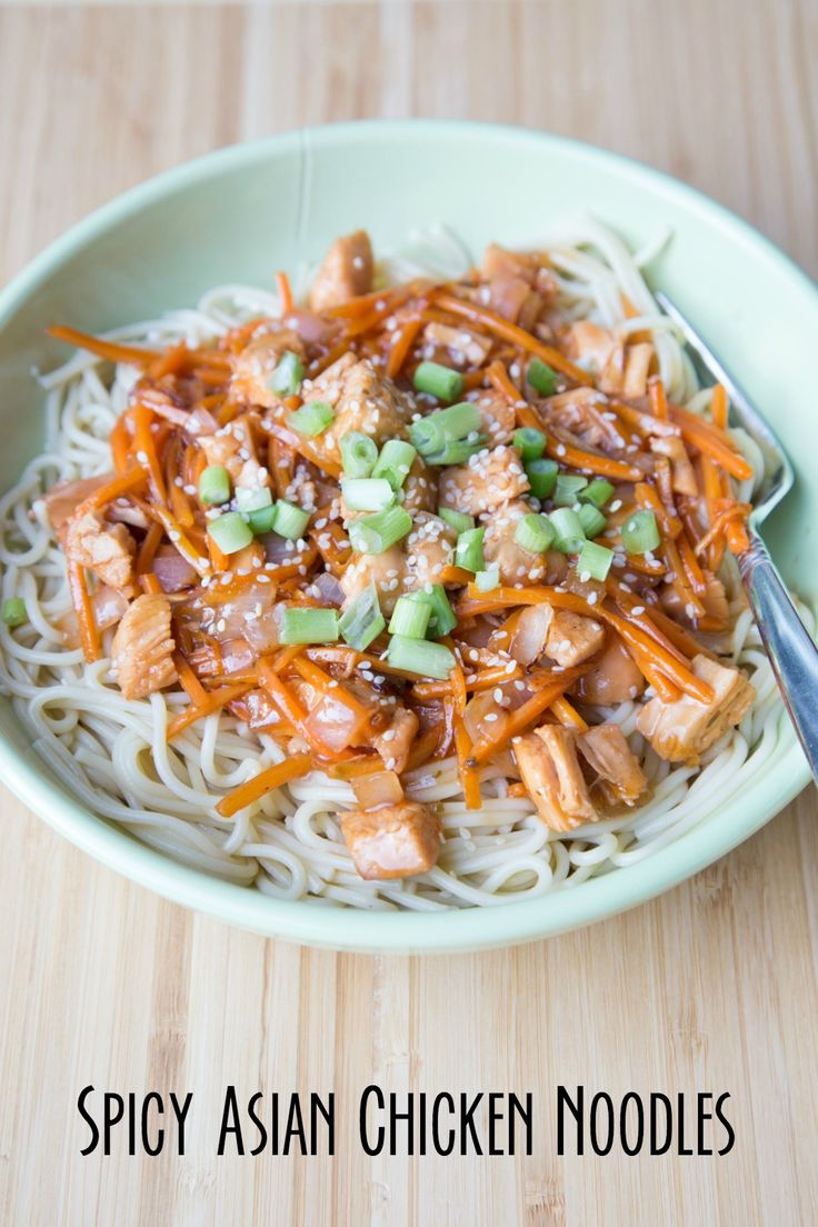 5 Ingredient Spicy Asian Chicken Noodles from 5DollarDinners.com