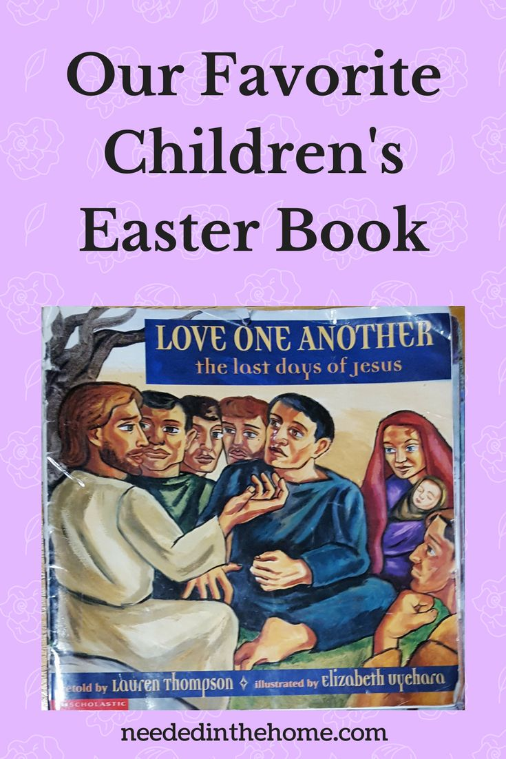 book cover Love One Another Lauren Thompson Our Favorite Children's Easter Book neededinthehome