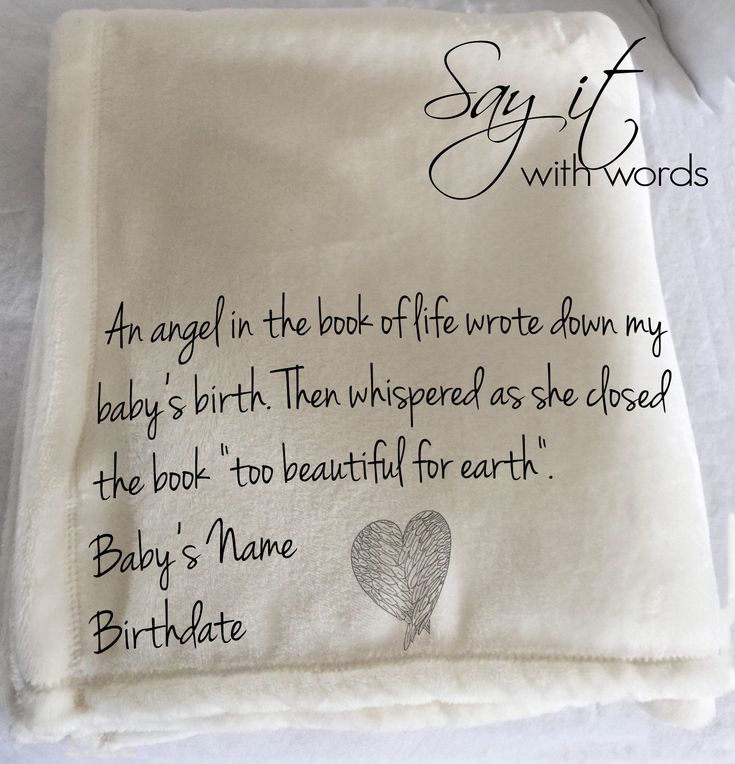 Best 25 personalized throw blanket ideas on pinterest custom personalized throw blanket for parents who have lost a baby personalized with babys name negle Image collections