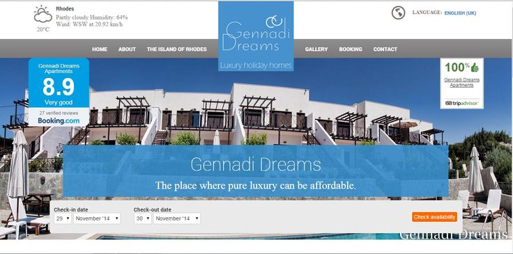 Gennadi Dreams
