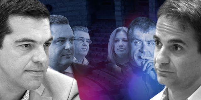 Santeos: Η γνώση της ιστορίας και οι Έλληνες πολιτικοί