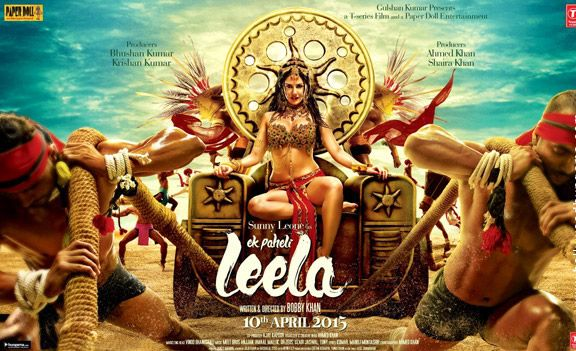 Sunny Leone starer Upcoming Bollywood movie Ek Paheli Leela's trailer getting amazing publicity and people's response as the movie's trailer crossed 13 million views on video sharing website YouTube. for more details Visit the narration (http://thenarration.com/)