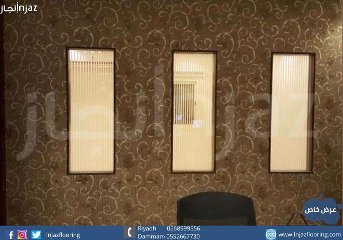 عرض خاص على ألواح الخشب المزخرف البيع بدون تركيب Wall Lights Wood Board Sconces