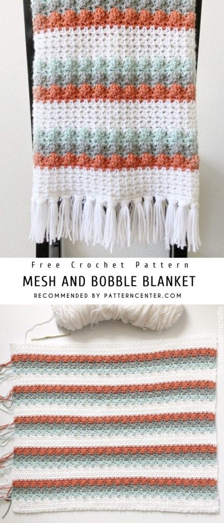 Mesh and Bobble Blanket Crochet Pattern Free | Graficos crochet ...