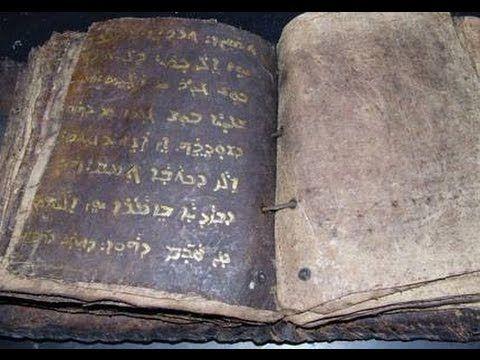 Novo canal A biblia Original Grego hebraico inscrevan-se