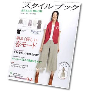 MRS STYLE BOOK 2010-3