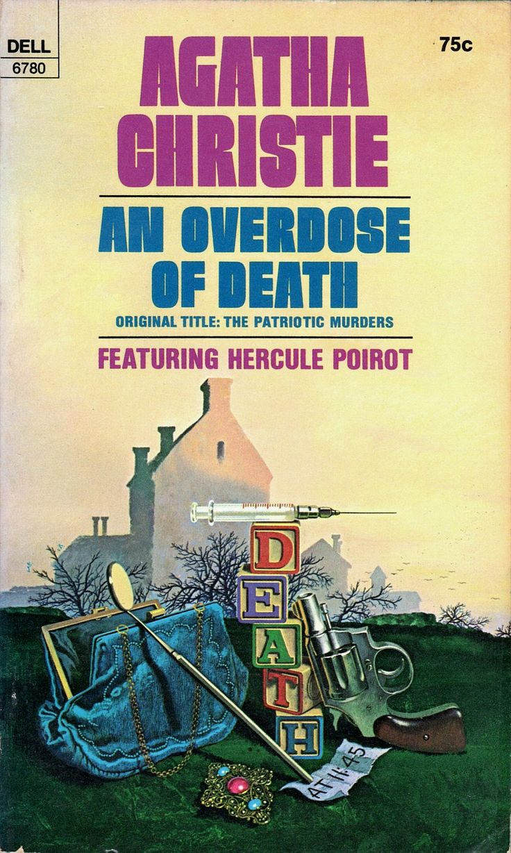 An Overdose of Death (One, Two, Buckle My Shoe/The Patriotic Murders) - Dell -1973. Cover art by William Teason.