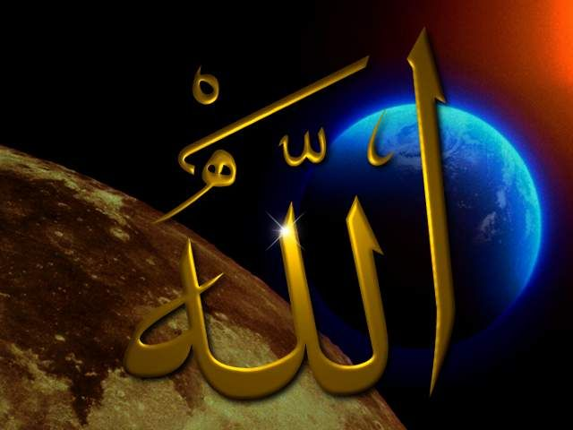 صور الله صور مكتوب عليها اسم الله ميكساتك Allah Photo Islamic Calligraphy Muslim Greeting