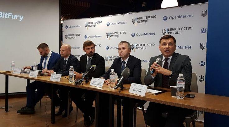 #Bitcoin В Украине официально запущен электронный аукцион на базе технологии блокчейн #bitcoin #btc