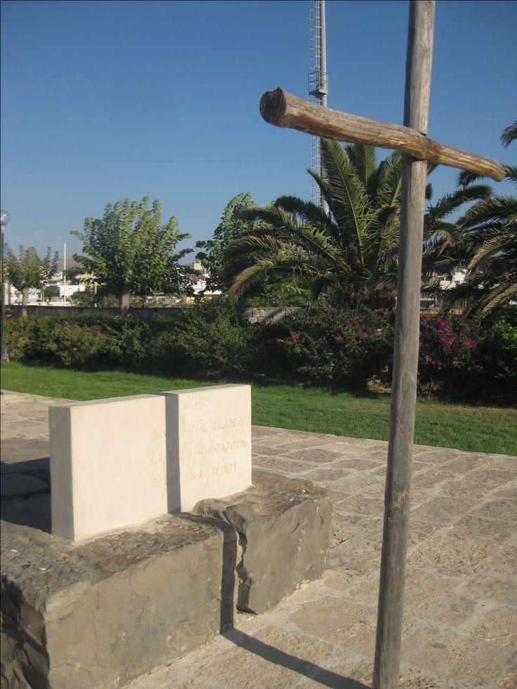2016 Crete