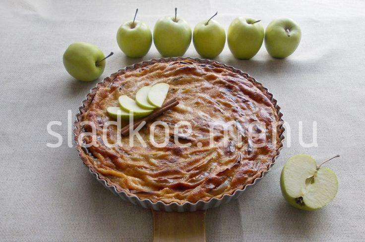 яблочный тарт_v