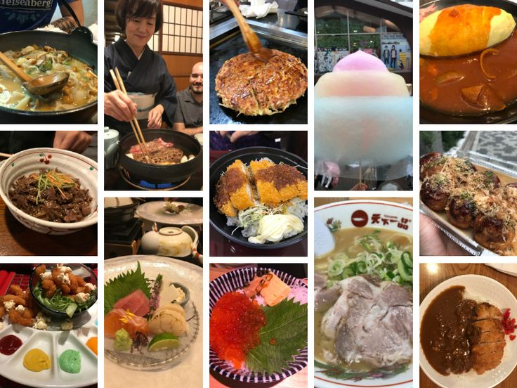 Two Weeks in Japan: My Itinerary & Guide