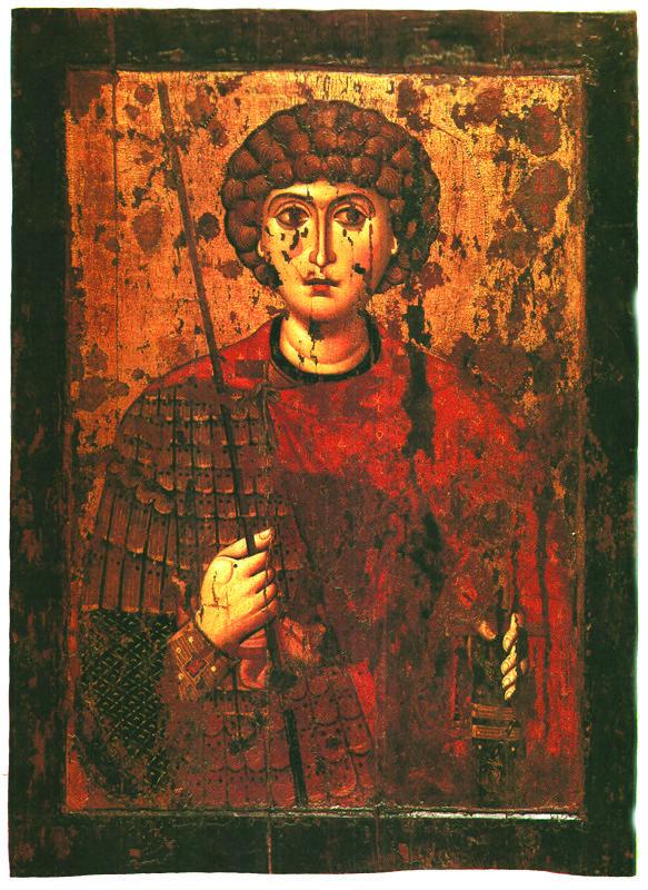 XI-начало XII в.  Георгий..