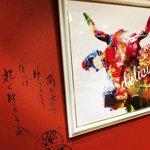手巻き焼肉金の牛 赤坂店  夕御飯の方は、お決まりでしょうか?(*゚▽゚*) 本日も17時〜25時まで営業しております!  風が強く天気が曇りですが、スタッフ一同ご来店の方お待ちしております♪───O(≧∇≦)O────♪ #金の牛#goldencow#東京#赤坂店##新鮮#プルコギ#キムチ#葉野菜#70分#食べ放題#女子限定#メニュー#オリジナルソース#女子会#チヂミ#赤坂パレード#安い#チーズ#3000円#六本木#おいしい#角ハイボール#超炭酸#delicious##飲み放題#コース#韓国料理#肉#kobe#japan