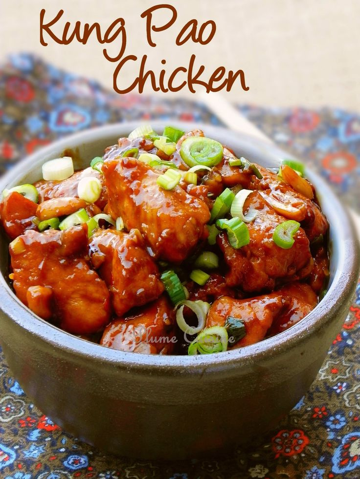 poulet kung pao (18a)