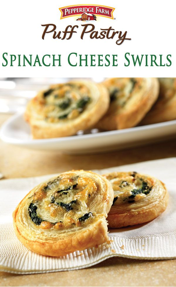 Puff Pastry Spinach Cheese Swirls Recipe These delicious appetizers look like they're difficult to make...but they're not. They feature a spinach, onion and cheese filling, simply rolled-up in flaky Puff Pastry and sliced into pinwheels. An easy and impressive appetizer for your next holiday gathering. http://www.puffpastry.com/recipe/24044/spinach-cheese-swirls